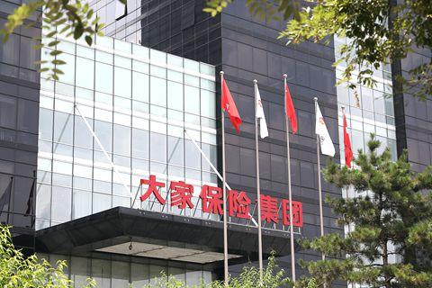 加速瘦身安邦原有资产  大家人寿连续换购ETF减持万科、中国建筑